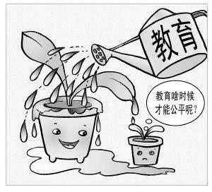 """""""暗箱掐尖""""损害义务教育公平公正"""